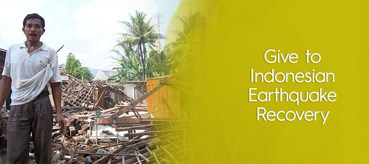 Support Indonesian Earthquake Recovery